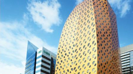Ministry of Economy, UAE