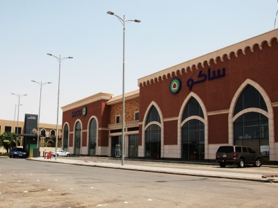 Al Thagher Mall- Riyadh, Saudi Arabia