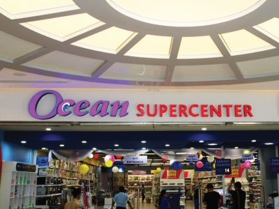 Ocean Supercenter - Taunggyi ، ميانمار