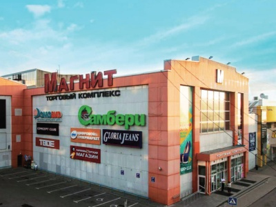 Samberi Ltd Foodstuff _ Shopping Center - Nakhodka_Vladivostok_Ussuriysk, Russia