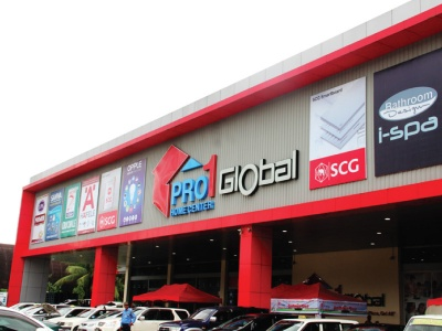 Pro1 Home Center 5th Branch - Mandalay, Myanmar