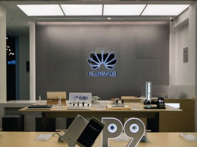 Huawei Showroom - China