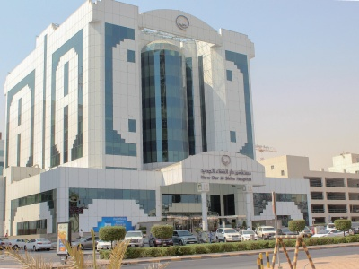 Al Shifaa Hospital Parking - Kuwait