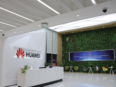 Huawei C-Center - Riyadh, Saudi Arabia