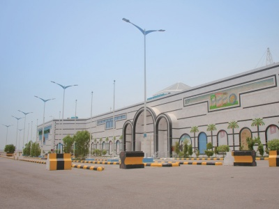 The Aden Mall - Aden, Yemen